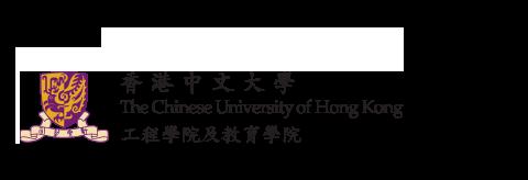 Logo_CUHK_TC_0506
