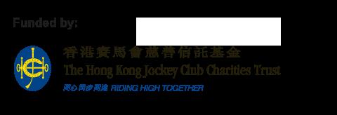 Logo_HKJC_0506