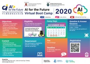 AI_VirtualCamp_D1_1005_qr-01