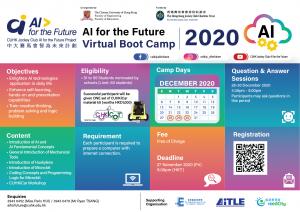 AI_VirtualCamp_D1_1113_qr-01 (1)