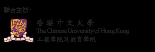 CUHK_Logo_Chi