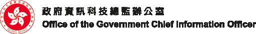 OGCIO logo_(512 x 69 pixels)